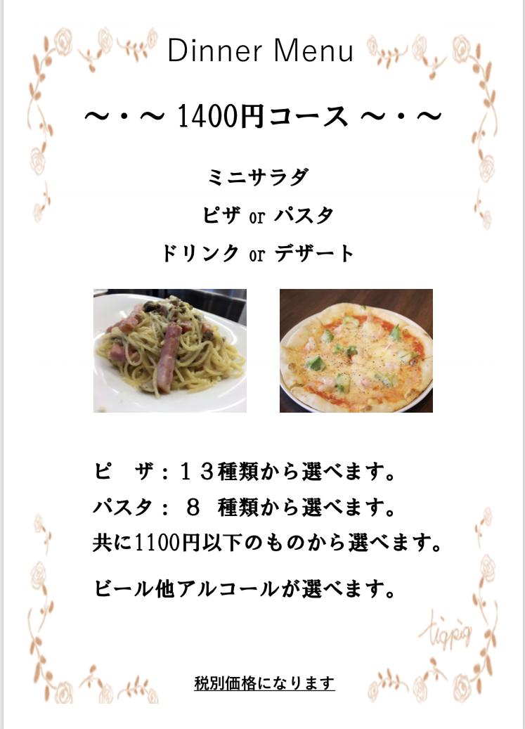 IMG_0011